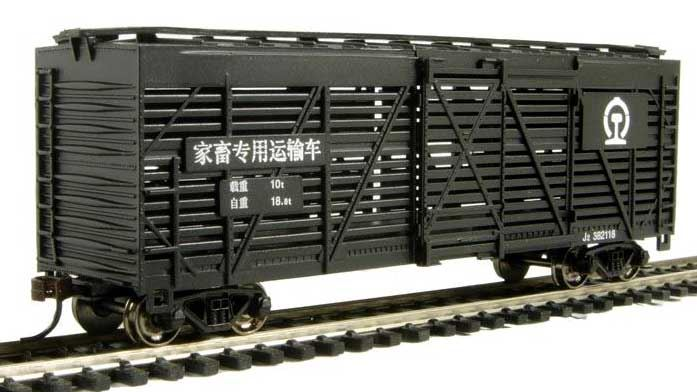 BACHMANN CHINA CT18511