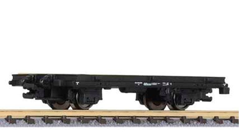 LILIPUT 245180 Платформа (X 601.9310), H0e, V-VI, StLB