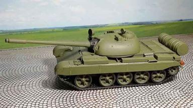 Изображение RUSAM-T-54-000